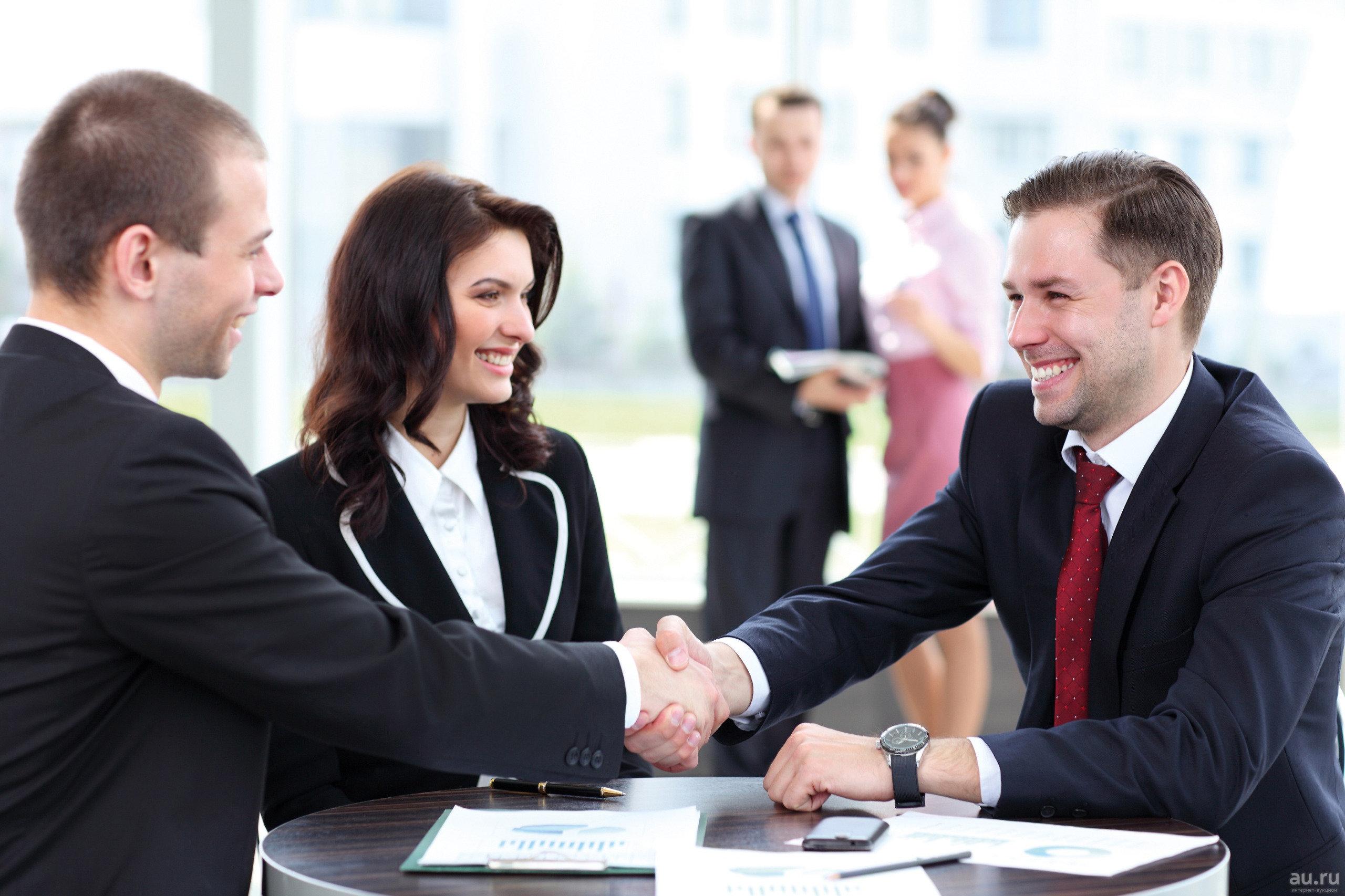 работа с клиентами
